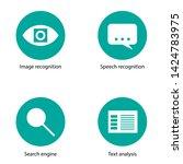 artificial intelligence... | Shutterstock .eps vector #1424783975