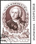 The Stamp Depicts Lomonosov...