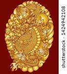 japanese gold dragon tattoo for ... | Shutterstock .eps vector #1424942108