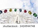 ferris wheel in the park...   Shutterstock . vector #1424944748