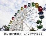 ferris wheel in the park...   Shutterstock . vector #1424944838
