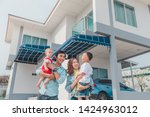 beautiful family portrait...   Shutterstock . vector #1424963012