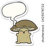 cartoon mushroom character with ... | Shutterstock .eps vector #1425078722