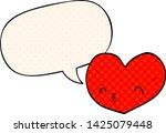 cartoon love heart with speech... | Shutterstock .eps vector #1425079448