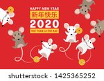 happy chinese new year greeting ... | Shutterstock .eps vector #1425365252