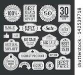 vector vintage sale label set... | Shutterstock .eps vector #142539718