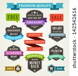 vector vintage sale labels and... | Shutterstock .eps vector #142542616