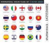 international world flag icon... | Shutterstock .eps vector #1425536882