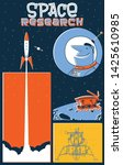 space research retro style... | Shutterstock .eps vector #1425610985