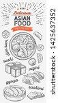 asian illustrations   sushi ... | Shutterstock .eps vector #1425637352