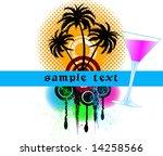 abstract background vector | Shutterstock .eps vector #14258566