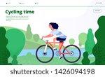sports landing. woman cycling ... | Shutterstock .eps vector #1426094198