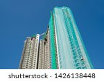 housing and construction in... | Shutterstock . vector #1426138448