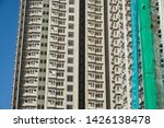 housing and construction in... | Shutterstock . vector #1426138478