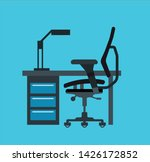 office chair with office desk... | Shutterstock .eps vector #1426172852