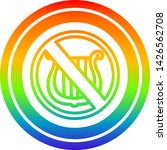 no music circular icon with... | Shutterstock .eps vector #1426562708