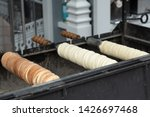 traditional hungarian street...   Shutterstock . vector #1426697468