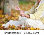 low section of senior woman... | Shutterstock . vector #142676695