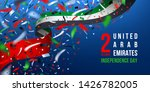2 december uae national day... | Shutterstock .eps vector #1426782005