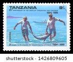 tanzania   circa 1989  a stamp...   Shutterstock . vector #1426809605