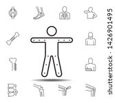 points  limbs icon. simple thin ...