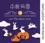 chinese mid autumn festival... | Shutterstock .eps vector #1426971602