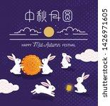 chinese mid autumn festival... | Shutterstock .eps vector #1426971605