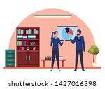 business business people...   Shutterstock .eps vector #1427016398