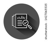 audit document icon in flat... | Shutterstock .eps vector #1427065535