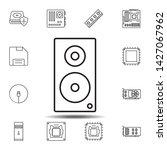 hardware  speaker icon. simple...