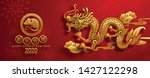 chinese new year 2020 year of... | Shutterstock .eps vector #1427122298
