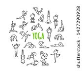 yoga poses hand drawn... | Shutterstock .eps vector #1427290928