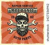 mechanic bearded skull in cap... | Shutterstock .eps vector #1427336942