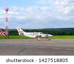 11.06.2019 russia. krasnoyarsk. ...   Shutterstock . vector #1427518805