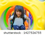 asia kid girl having fun to... | Shutterstock . vector #1427526755