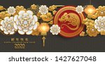 chinese new year 2020 year of... | Shutterstock .eps vector #1427627048