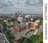 The Cathedral of the Immaculate Conception of the Holy Virgin Mary is a neo-Gothic Catholic Church at Moscow, Russia. Aerial drone view