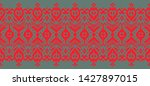 lace border. ikat seamless... | Shutterstock .eps vector #1427897015