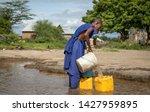 same  tanzania  8th june  2019  ... | Shutterstock . vector #1427959895