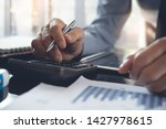 business analysis  finance... | Shutterstock . vector #1427978615