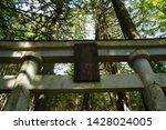 Stock photo shinto shrine gate torii of mitsumine jinja shrine okumiya at the top of myohogatake mountain 1428024005