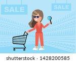 mystery shopper used externally ... | Shutterstock .eps vector #1428200585