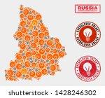 illumination bulb mosaic...   Shutterstock .eps vector #1428246302