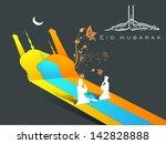 arabic islamic calligraphy of...   Shutterstock .eps vector #142828888