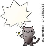 cartoon cat scratching with... | Shutterstock .eps vector #1428503168