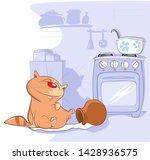 vector illustration of a cute...   Shutterstock .eps vector #1428936575