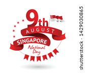 vector illustration august 9th... | Shutterstock .eps vector #1429030865