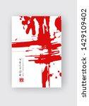 red ink brush stroke on white... | Shutterstock .eps vector #1429109402