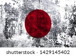 effects of japon flag  flag... | Shutterstock . vector #1429145402