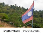 lao flag in the pole with... | Shutterstock . vector #1429167938